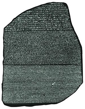 1. Rosetta_Stone_BW.jpg