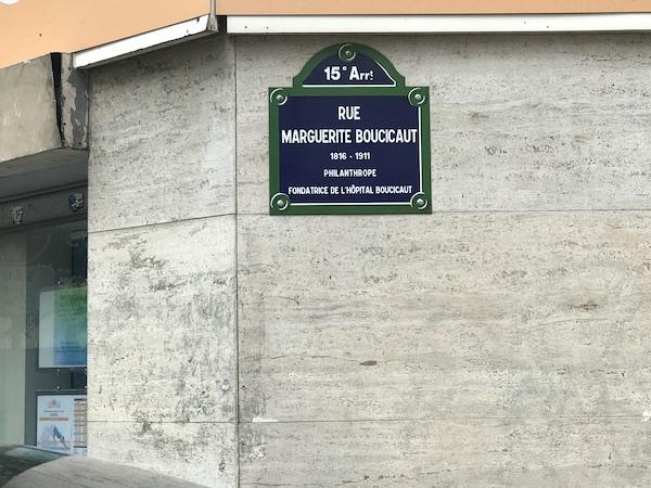 7. Paris. Boucicaut. Caione