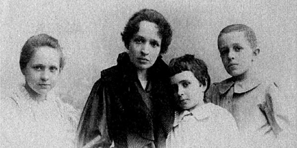 Ritratto di Ersilia, Carlotta, Mariuccia, Edoardo