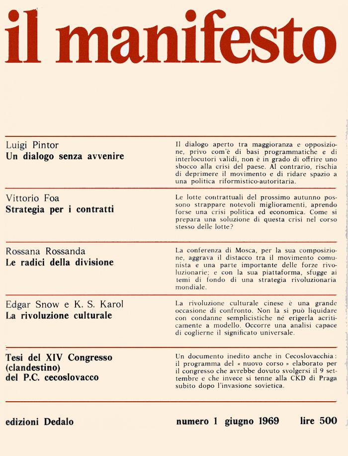 FOTO 7. 23 giugno 1969. Il manifesto. numero 1.