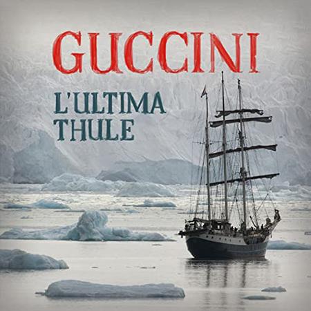 5. L'ultima Thule, 2012